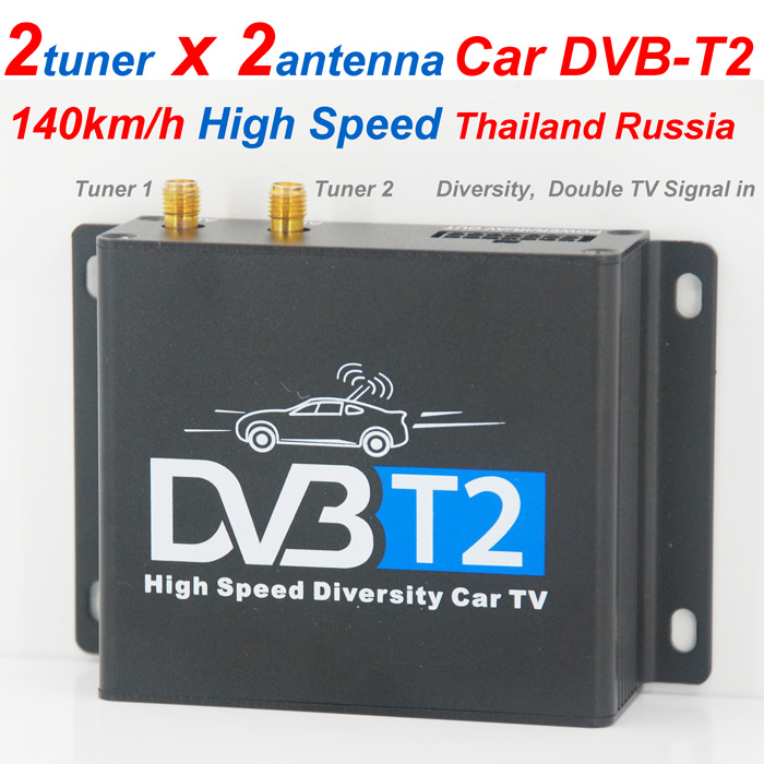 Car DVB-T2 Digital TV receiver two tuner dual antenna