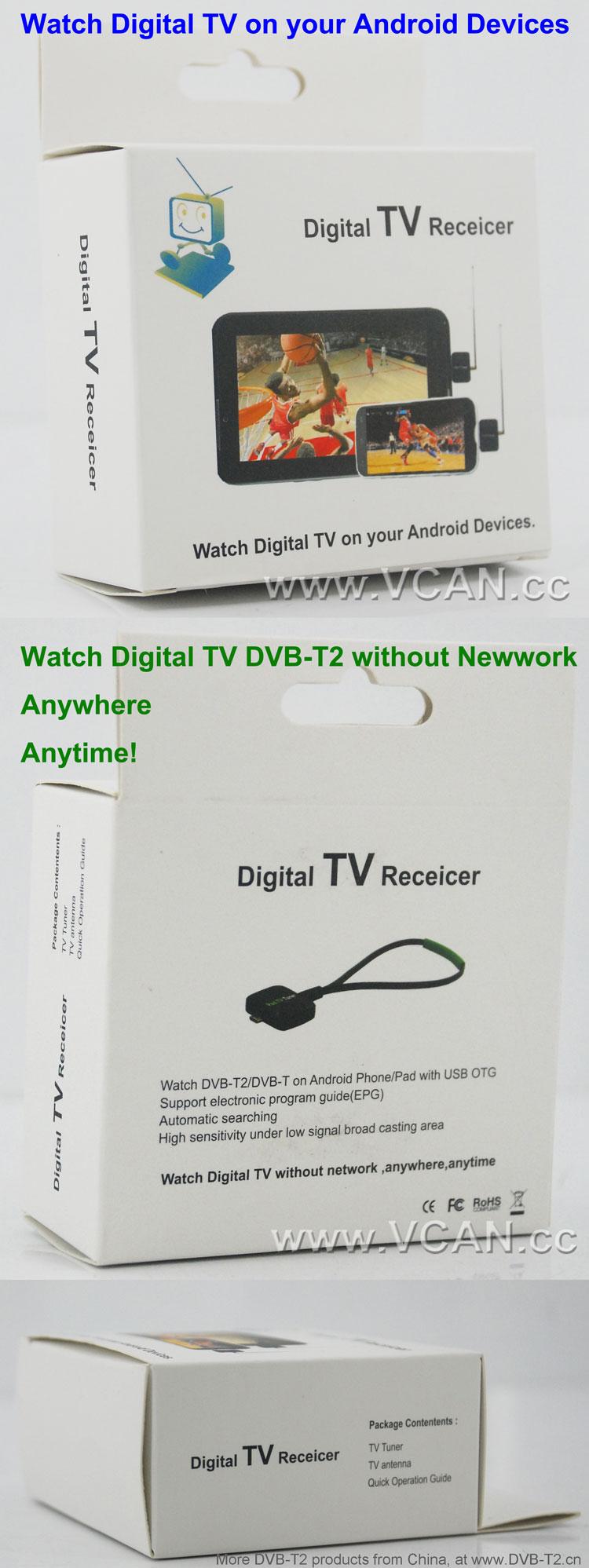 DVB-T2 TV Dongle