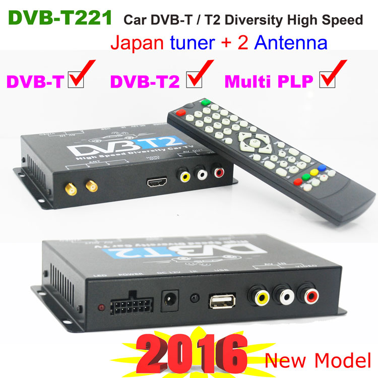 Car DVB-T2 DVB-T MULTI PLP Digital TV Receiver