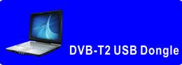 dvb-t2-usb-dongle