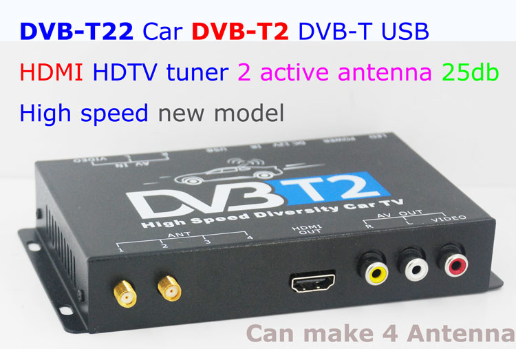 dvb-t22-2x2-2-tuner-antenna-car-dvb-t2-diversity-high-speed-russia-thailand-4