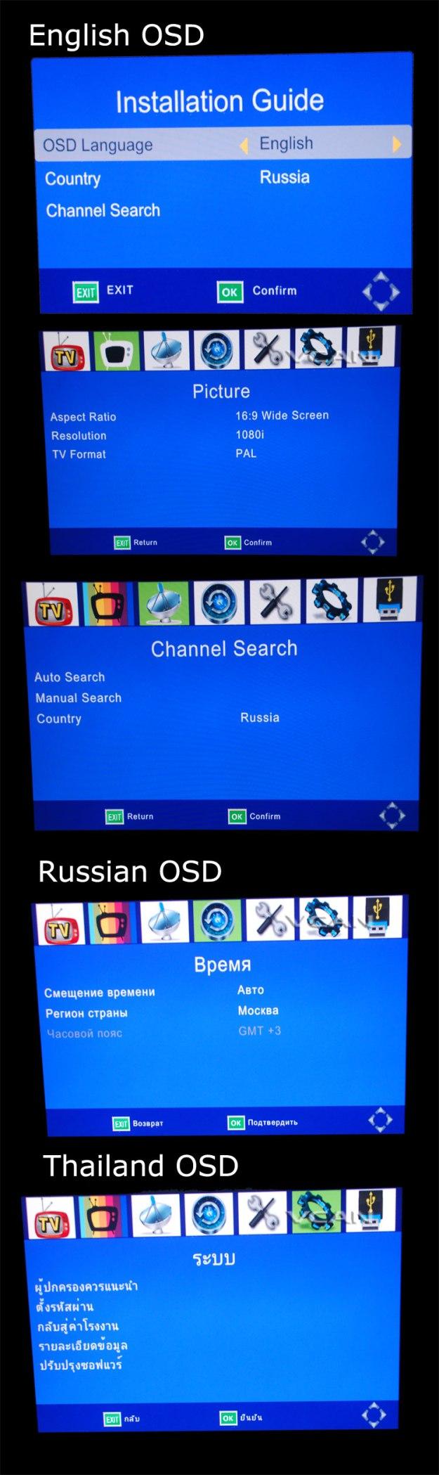 dvb-t22-2x2-2-tuner-antenna-car-dvb-t2-diversity-high-speed-russia-thailand-6